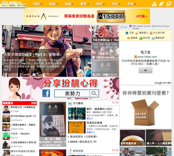 Screen Shot 2013-08-18 at 12.05.13 PM